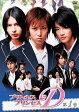 プリンセスプリンセスD コンプリートボックス[DVD] / TVドラマ