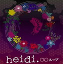 【送料無料選択可!】【初回仕様あり!】∞ループ [DVD付初回限定盤] / heidi.