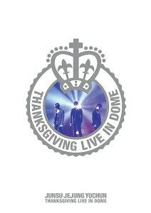 THANKSGIVING LIVE IN DOME[DVD] / JUNSU/JEJUNG/YUCHUN