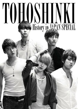 TOHOSHINKI History in JAPAN SPECIAL[DVD] / 東方神起
