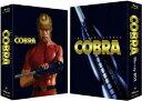 【送料無料選択可!】コブラ スペースパイレート Blu-ray BOX [Blu-ray] / アニメ