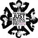 【送料無料選択可!】JUST BE COOL [DVD付初回限定盤] / THE BAWDIES