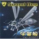 宇宙船 / SOUND BEE
