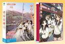 【送料無料選択可!】たまゆら 第1巻 [Blu-ray+CD] / アニメ