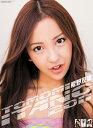 【送料無料選択可!】板野友美(AKB) [2011年カレンダー] / 板野友美