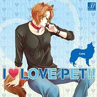 【送料無料選択可!】I LOVE PET!! (Vol.1 コリーアッシュ小野大輔) / 小野大輔 出演 / ドラマCD