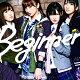 【送料無料選択可!】Beginner (Type-B) [...