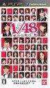 【送料無料選択可!】AKB1/48 アイドルと恋したら… [期間限定生産版 ゲーム未収録映像UMDビデ...