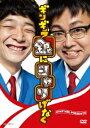 ギンギラ銀にシャリげなく[DVD] / 銀シャリ