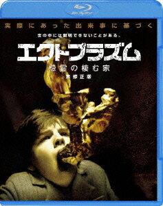 【送料無料選択可!】エクトプラズム 怨霊の棲む家 無修正版 [廉価版] [Blu-ray] / 洋画