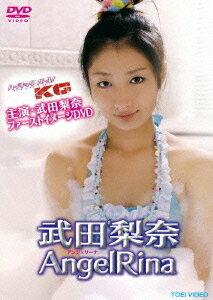 【送料無料選択可!】AngelRina / 武田梨奈