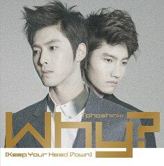 【送料無料選択可!】【初回仕様あり!】Why? (Keep Your Head Down) [CD+DVD/ジャケットA] / ...