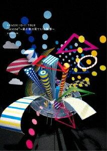"""【送料無料選択可!】ARASHI 10-11 TOUR """"Scene""""〜君と僕の見ている風景〜 STADIUM / 嵐"""