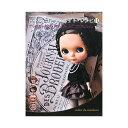 ドール・コーディネイト・レシピ 11 (Dolly*Dolly Books)[本/雑誌] (単行本・ムック) / サロン・ド・モンボン
