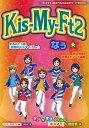 【送料無料選択可!】Kis-My-Ft2なぅ☆ 「キスマイ」超スペシャルエピソードBOOK (単行本・ムッ...