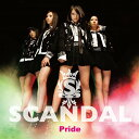 【送料無料選択可!】Pride / SCANDAL