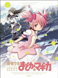 【送料無料選択可!】魔法少女まどか☆マギカ 1 [CD付完全限定生産] / アニメ