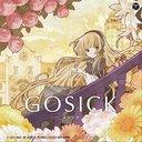 【送料無料選択可!】TVアニメ『GOSICK-ゴシック-』オープニング・テーマ: Destin Histoire [通...