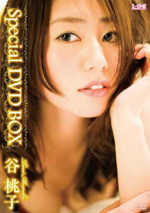 谷桃子 Special DVD-BOX[DVD] / 谷桃子