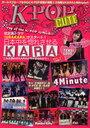 K-POP CUTE Vol.1 【特集】 KARA (単行本・ムック) / TOKIMEKIパブリッシング