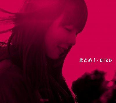 【送料無料選択可!】ベストアルバム「まとめ I」 / aiko