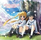 PCゲーム+オリジナルアニメ『T.P.さくら〜タイムパラディンさくら〜』ED主題歌: ボクは君のそばにいる / yozuca*