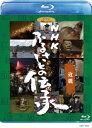 NHK ふるさとの伝承 近畿 [Blu-ray] / ドキュメンタリー