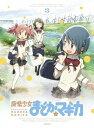 【送料無料選択可!】魔法少女まどか☆マギカ 3 [CD付完全限定生産] [Blu-ray] / アニメ