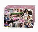 【送料無料選択可!】桜からの手紙 〜AKB48それぞれの卒業物語〜 豪華版 DVD-BOX [5DVD+micro S...