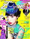 ZipperヘアメイクBOOK 2011 (祥伝社ムック) (単行本・ムック) / 祥伝社
