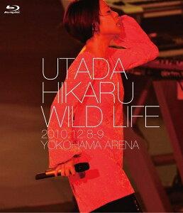 【送料無料選択可!】【初回仕様あり!】WILD LIFE [Blu-ray] / 宇多田ヒカル