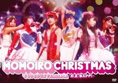 ももいろクローバー1stライブDVD「ももいろクリスマス〜脱皮:DAPPI〜」