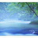 【送料無料選択可!】【試聴できます!】自然が贈るクラシック 川 ヒーリングBEST [初回限定生...