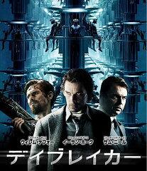 【送料無料選択可!】デイブレイカー [Blu-ray] / 洋画