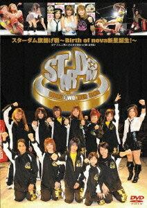 スターダム 旗揚げ戦 ~Birth of nova新星誕生!~ 2011年1月23日 新木場1stRING / プロレス(その他)