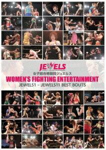 女子総合格闘技 JEWELS ~WOMEN'S FIGHTING ENTERTAINMENT~ / 格闘技