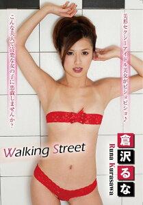 【送料無料選択可!】walking street / 倉沢るな