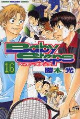 ベイビーステップ 16 (週刊少年マガジンKC) (コミックス) / 勝木光/著