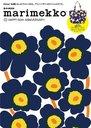 【送料無料選択可!】marimekko HAPPY 60th ANNIVERSARY! 【付録】 「ウニッコ」柄の肉厚キャンバストートバッグ (ムック) / 宝島社