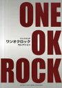 ONE OK ROCKセレクション (バンドスコア)[本/雑誌] (楽譜・教本) / ヤマハミュージックメディア
