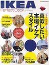 【送料無料選択可!】IKEA (イケア) パーフェクトブック (NEKO MOOK) (単行本・ムック) / ネコ...