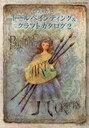 【送料無料選択可!】トールペインティング&クラフトカタログ 2 (レディブティックシリーズ) (...
