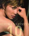 【送料無料選択可!】成宮寛貴10周年記念メモリアル本 「Hiroki Narimiya Anniversary Book10」...