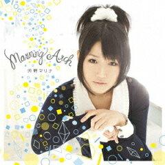 【送料無料選択可!】Morning Arch [DVD付初回限定盤] / 河野マリナ