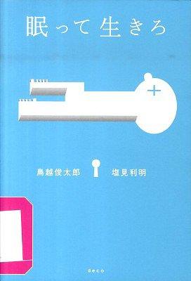 健康, その他 2 (books) ()