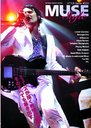 ミューズ・スタイル シンコー・ミュージック・ムック[本/雑誌] (単行本・ムック) / シンコーミュージック・エンタテイメント