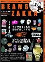 【送料無料選択可!】BEAMS ZAKKA 【付録】 カラビナキーホルダー (BEST SUPER GOODS) (単行本...