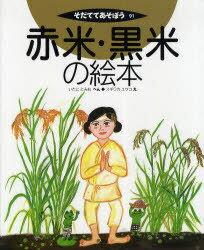 絵本・児童書・図鑑, その他  91 ()