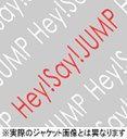 OVER [通常盤] / Hey! Say! JUMP