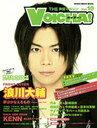 THE声優マガジン VOICHA! (ボイチャ) Vol.10 (シンコー・ミュージックMOOK) (ムック) / シンコーミュージック